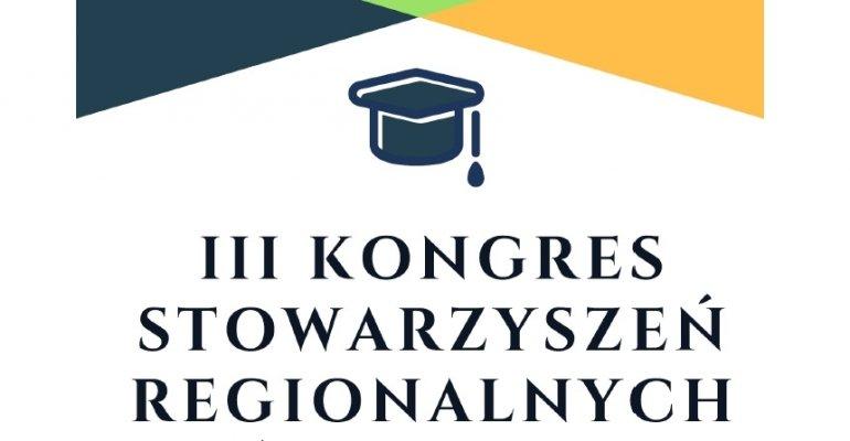 Trzeci Kongres Stowarzyszeń Regionalnych