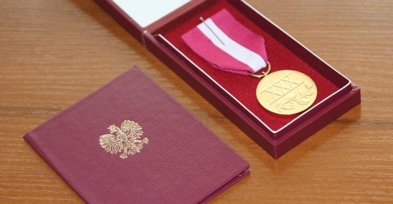 Medal za Długoletnia Służbę